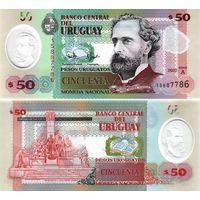Уругвай  50 песо  2020  год  UNC  (полимер) НОВИНКА