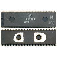 Р1801ВМ2 - 16-разрядный ретро-процессор ( аналоги: КР1801ВМ2, КМ1801ВМ2, КМ1801ВМ2А )