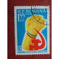 Румыния 1962г. Агрокультура.