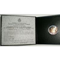 Сан-Марино, 500 лир 1975 года, Numismatic Agency opening/ Ancient stonecutter (47 495 монет уничтожены монетным двором), Ag 835/ 11 грамм, UNC в буклете-сертификате, замечательная родная патина