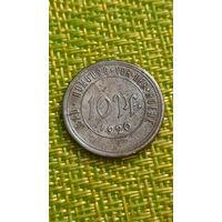 Нотгельды Бад Хомбург 10 пфенниг 1920 г ( редкая )