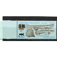 Таджикистан. Музыкальные инструменты. Надпечатка 15.00 на 35 (черная)