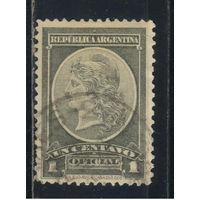 Аргентина Служебная 1901 Свобода Стандарт #25