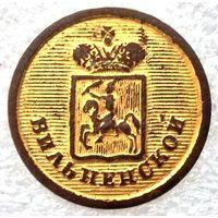 Вильненской губернии, до 1857 г., производитель Бух