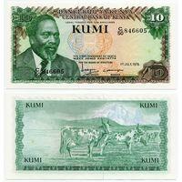 Кения. 10 шиллингов (образца 1978 года, P16, aUNC)