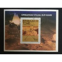 Посадка на Марс, Чад, 1976, блок