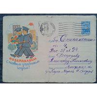 """Конверт ХМК """"Поздравляем с новым учебным годом"""" (худ. Анненков). 1962 г."""
