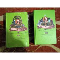 Собрание сочинений Редьярда Киплинга в 6-ти томах