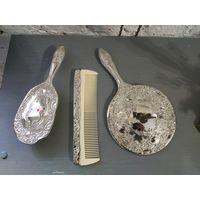 Отличный подарок девушке! Винтажный дамский туалетный набор серебрение