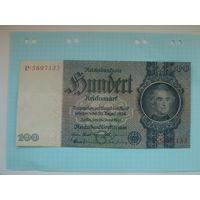 100 марок 1924