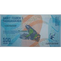 Мадагаскар 100 ариари 2017 г. (a2)