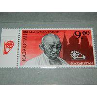 1995 Казахстан 99 М. Ганди 125 лет Портрет