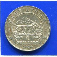 Британская Восточная Африка 1 шиллинг 1924 , серебро