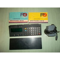 Электроника МК -52  (почти из ссср    11 -1991г )