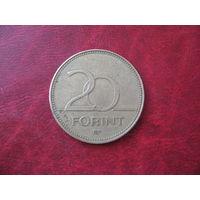 20 форинтов 1993 года Венгрия