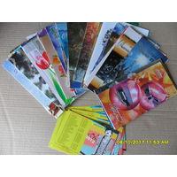 43 открытки и 8 календарей