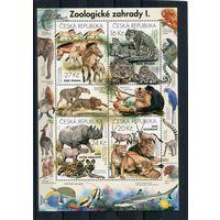 Чехия. Фауна. Зоопарк. Малый лист