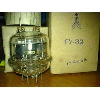 Радиолампа ГУ-32