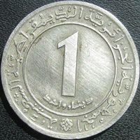 Алжир 1 динар 1972 ФАО Кремница (высокая надпись)