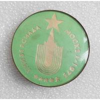 Универсиада. Москва 1973 г. #0246