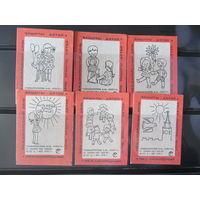 Спичечные этикетки. 1970. Международный день защиты детей