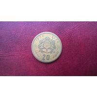 Марокко 20 сантимов, 1974г. (а-7)