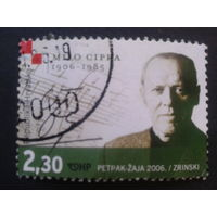 Хорватия 2006 музыковед и педагог музыки