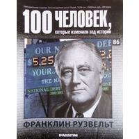 DE AGOSTINI 100 человек которые изменили ход истории 86 ФРАНКЛИН РУЗВЕЛЬТ