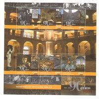 Мексика 90 лет Национальной библиотеке 2011 год чистый номерной блок