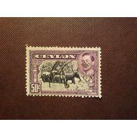 Британский Цейлон 1938.Георг -VI и слоны.