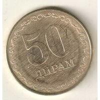 Таджикистан 50 дирам 2019