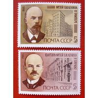 СССР.  115 лет со дня рождения В. И. Ленина (1870 - 1924). ( 2 марки )  1985 года.
