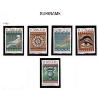Суринам-1983,(Мих.1021-1025) **  , Мозаика, искусство