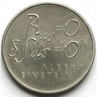 Швейцария 5 франков 1979 года. Физик Альберт Эйнштейн - Формула