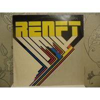 Klaus Renft-Combo - RENFT - Amiga, ГДР - 1974 г.