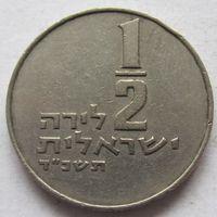 Израиль 1/2 лиры 5724 (1964)