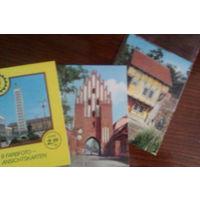Набор открыток ГДР_2