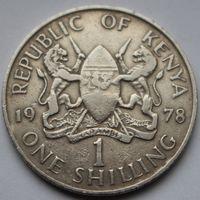 Кения, 1 шиллинг 1978 г