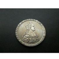 Императрица Екатерина 1796 год