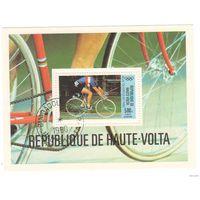 Верхняя Вольта (Буркина-Фасо). Олимпиада. Москва-1980. Велоспорт. 1 блок.