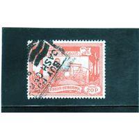 Бирма.Ми-146. Женская веретено. Серия: Первая годовщина независимости, значение в новой валюте .1954.