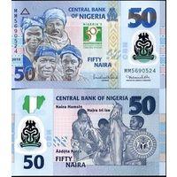 Нигерия 50 наира образца 2010 года UNC p37