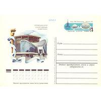 1980 - ПК с ОМ - Спорткомпекс Олимпийский # 85