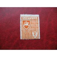 Марка стандартного выпуска 1936 год Литва