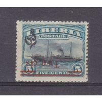 1916 Либерия 148x * MLH перевернутая надпечатка # 108 редкая