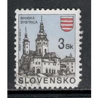 Марка Словакия архитектура