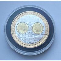 """Памятная медаль """"Вступление Словении в ЕС"""" - 43мм."""