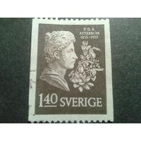 Швеция 1955 поэт