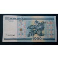 1000 рублей 2000 год серия ТБ