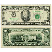 США. 20 долларов (образца 1995 года, G, Иллинойс, P500)